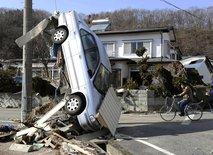 япония атомный взрыв